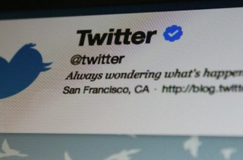 Article : La certification Twitter, mon obsession