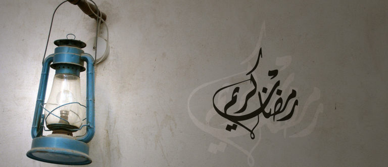 Article : Le ramadan de l'étudiant