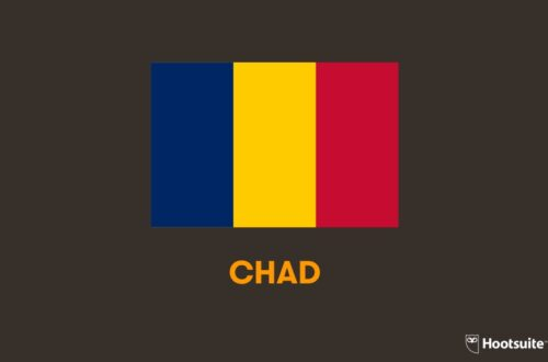 Article : L'état du digital au Tchad en 2018