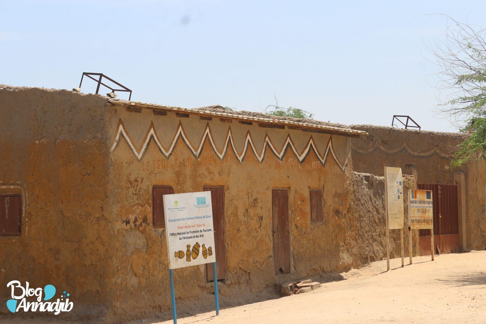 Entrée musée de gaoui